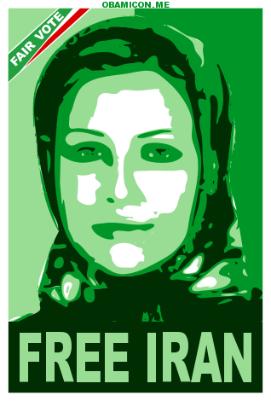Free_Iran_Neda-1