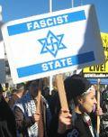 IsraelFascist