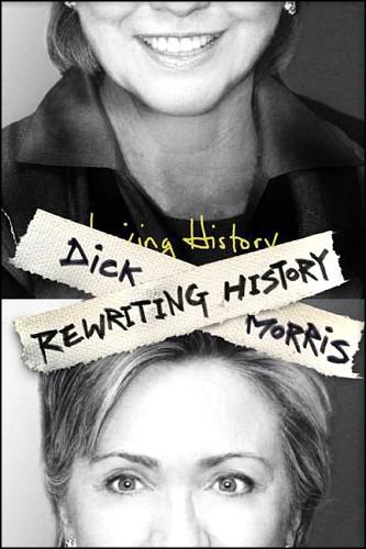 RewritingHistory