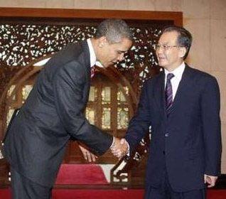 Obama_Bow_China