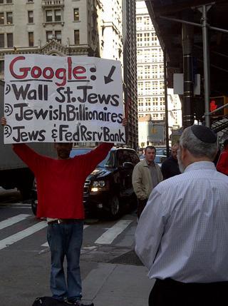 Ows-jews
